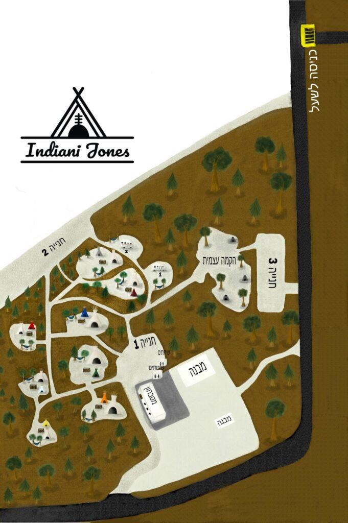 מפה אינדיאני ג'ונס